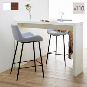 テーブル センターテーブル カウンターテーブル ハイテーブル テーブル おしゃれ 人気 北欧 カフ,  アンガードカウンター BIG バリュー ウラマヨ|e-alamode