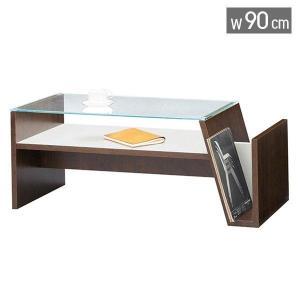センターテーブル ガラステーブル カフェテーブル (モカ)|e-alamode