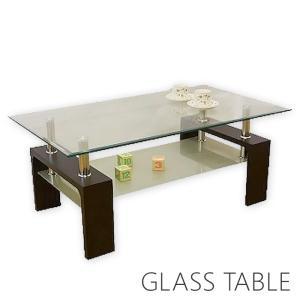 センターガラステーブル リビングテーブル ローテーブル (ラブ120)|e-alamode