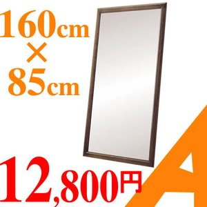ウォールミラー 壁掛けミラー 鏡ルームミラー e-alamode