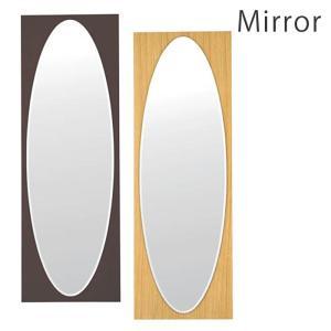 壁掛けミラー 鏡 (Stylish:楕円) e-alamode