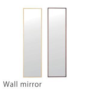壁掛けミラー Elegance ウォールミラー 全身鏡 e-alamode