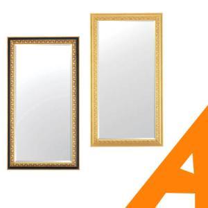壁掛けミラー 鏡 (Luxury Mirror) e-alamode
