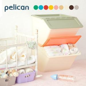 収納ケース おもちゃ箱 収納ボックス (ペリカン) ワイド|e-alamode