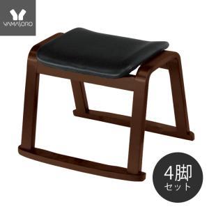 椅子 スツール チェア イス いす スタッキングスツール ソリ付き 4脚セット|e-alamode