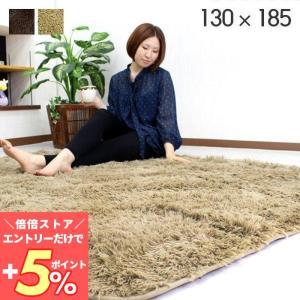 こたつラグマット 130×185  ラグ マット 敷物 こたつ コタツ 長方形|e-alamode