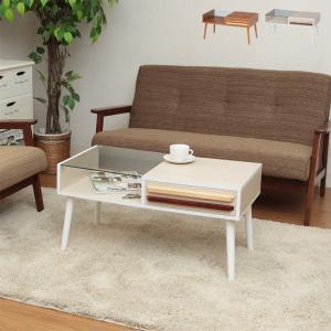 テーブル ローテーブル  リビングテーブル センターテーブル 木製 コーヒーテーブル オセロ|e-alamode