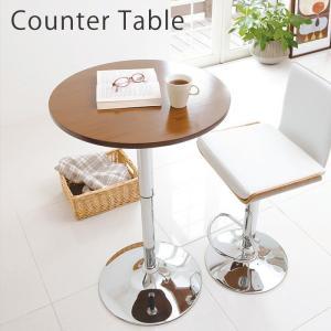 テーブル センターテーブル ティーテーブル カウンターテーブル ハイテーブル テーブル おしゃれ 人気 カフェ ロール|e-alamode