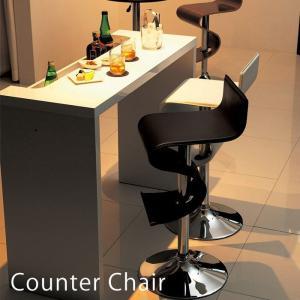 カウンターチェア Silvia(シルビア) 昇降 椅子 インテリア Bar|e-alamode