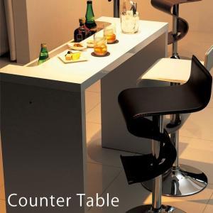 テーブル センターテーブル カウンターテーブル ハイテーブル テーブル おしゃれ 人気 カフェ ボトルホルダー付 シルビア|e-alamode
