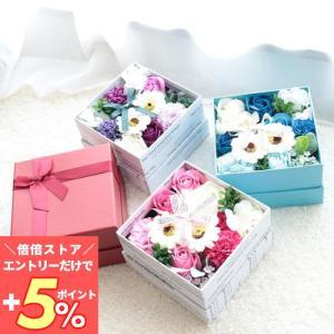 母の日ギフト 花 プレゼント フラワーソープ シャボンフラワー ボックスフラワー 枯れない花 造花 ...