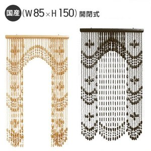 珠のれん HO-815(W85×H150)国産 日本製 珠暖簾 e-alamode
