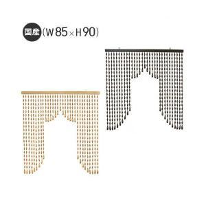 珠のれん HA-90(W85×H90)(HA-90) 珠暖簾 e-alamode