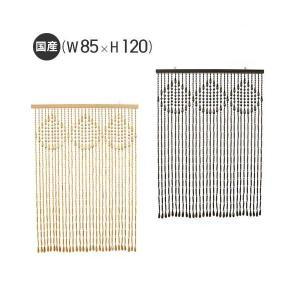 珠のれん HS-120(W85×H120) 珠暖簾 e-alamode