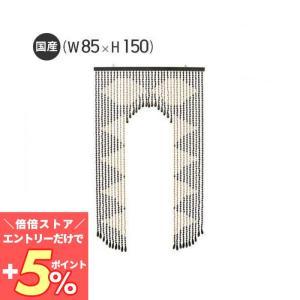 珠のれん HAS-150(W85×H150) 珠暖簾 e-alamode