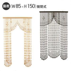 珠のれん HK-150(W85×H150) 珠暖簾 e-alamode