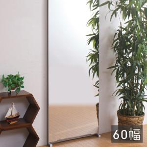 ミラー 鏡 突っ張りミラー 幅60cm e-alamode