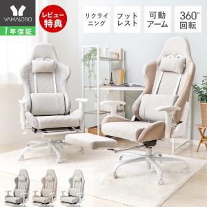 ゲーミングチェア 白 ファブリック デスクチェア 疲れにくい 腰痛 オフィスチェア 椅子 パソコンチェア リクライニング おしゃれ テレワーク プロスト PROST ヤマソロ公式 A LA MODE