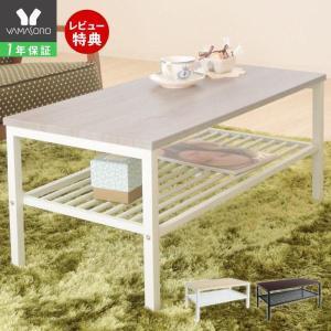 テーブル 北欧 ローテーブル リビングテーブル センターテーブル ナチュラル リン|e-alamode