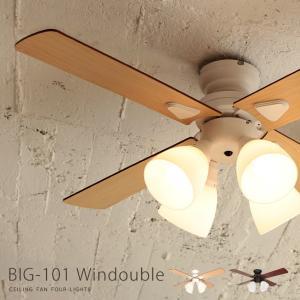 シーリングライト シーリングファン 照明 ライト 天井照明 ...