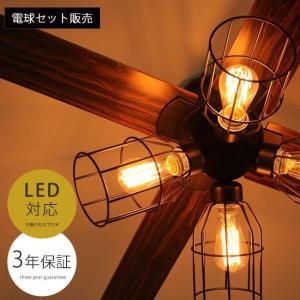 シーリングライト 照明 シーリングファン 天井照明 4灯 3年保証 ヴィンテージ ジャヴァロエルフ|e-alamode