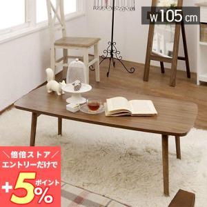天然木の美しい木製折りたたみテーブル。シンプルで飽きのこないデザインが人気です。 ・納期:2〜4営業...