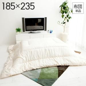 こたつ布団 ヌードこたつ布団 長方形 和室 洋室 185×235cm Mサイズ 75〜90×105〜120cmこたつ適応 e-alamode