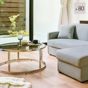 ガラステーブル 円空テーブル センターテーブル 円型テーブル 丸型テーブル リビングテーブル ガラス天板  ローテーブル カフェテーブル|e-alamode