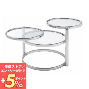 サイドテーブル ソファ ベッド サイド ナイトテーブル ソファーテーブル モダン  ガラス 円型テーブル トリプトルテーブル|e-alamode