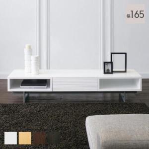 SLASH テレビボード ローボード|e-alamode