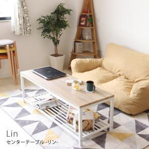 ローテーブル ホワイト テーブル センターテーブル おしゃれ 北欧 スチール テレビ台 収納 テレビラック リビング収納 リン Linの写真