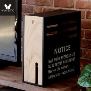 ケーブルボックス 木製 ルーター 収納 収納ボックス モデム...