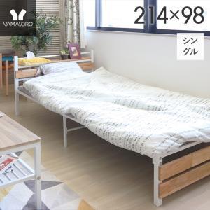 ベッド シングル ベッドフレーム スチールベッド 棚付き ベッド下収納 北欧 ロータイプ シングルベ...