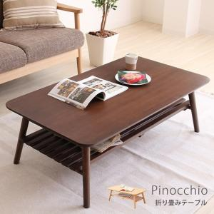 折りたたみテーブル 110幅