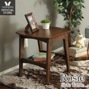 サイドテーブル ナイトテーブル ソファーテーブル アンティーク 木製 シンプル マガジンラック ロズ e-alamode