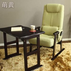 座椅子 高座椅子 チェア 椅子 リクライニングチェア 腰痛  腰当付き高座椅子 萌黄 BIGバリュー ウラマヨの写真