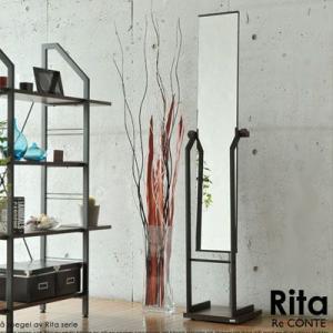 (Rita(リタ))シリーズスタンドミラー|e-alamode
