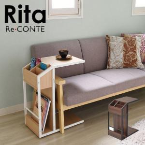 サイドテーブル ソファ ベッド サイド ナイトテーブル ソファーテーブル モダン シンプル リタシリーズ|e-alamode