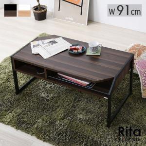 Rita-リタシリーズ センターテーブル テーブル 木製 リタ|e-alamode