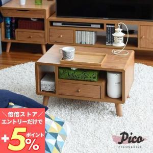 テーブル 木製 60幅 デスク リビングテーブル 60cm 引出し付き センターテーブル ピコ|e-alamode