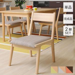 チェア 椅子 ダイニングチェア イス いす ダイニング おしゃれ ロータイプ 天然木 木製 ナチュラル 北欧  ルタ|e-alamode