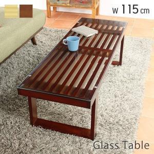 テーブル ローテーブル 折りたたみテーブル リビングテーブル センターテーブル 折れ脚テーブル 和風アジアン|e-alamode