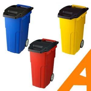 キャスターペール 可動 ごみ容器 ゴミ箱 46L キャスター付き|e-alamode