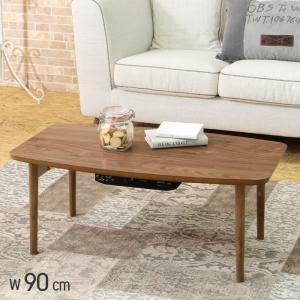 こたつ こたつテーブル おしゃれ コタツ 炬燵 リビングテーブル 折りたたみ 長方形 エール90|e-alamode