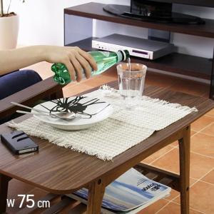 天然木を活かしたデザインカフェテーブルS