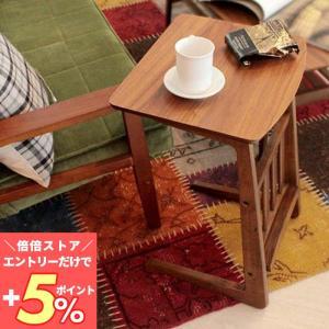天然木の美しいソファサイドテーブル