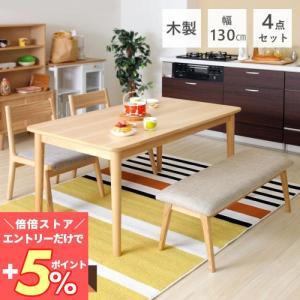 ダイニングテーブルセット ダイニング4点セット 北欧 おしゃれ ロータイプ 木製 フォースター ダイニングテーブル4点セット ルタ|e-alamode