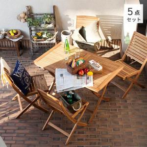 木製テーブル アウトドア エクステリア アカシア材テーブル&チェアの5点セット(パラソル使用可能)  ニノ|e-alamode