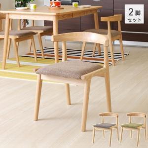ダイニングチェア 天然木 チェア 椅子 いす 木製 北欧 2脚セット エレン 新生活応援|e-alamode