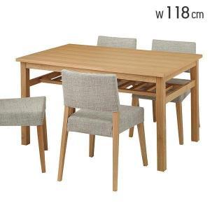 天然木ダイニングテーブル 木製テーブル (ダイニングテーブル単品)135幅 (コロング)天然木アッシュダイニングテーブル|e-alamode
